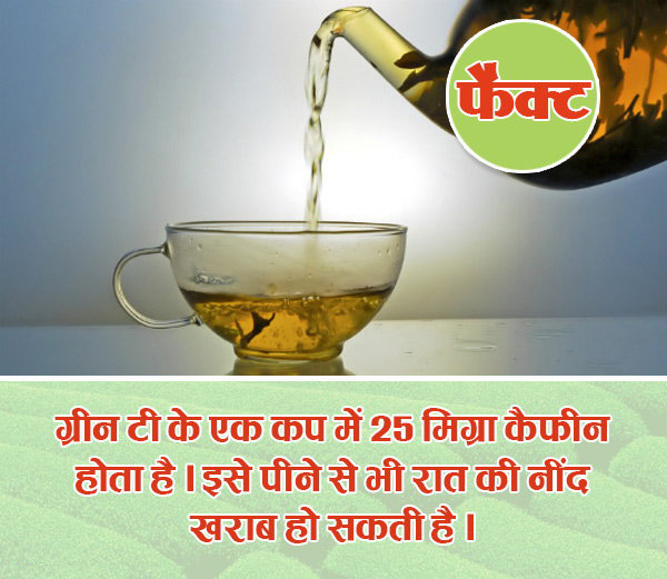 green-tea-myth-facts-4a_1