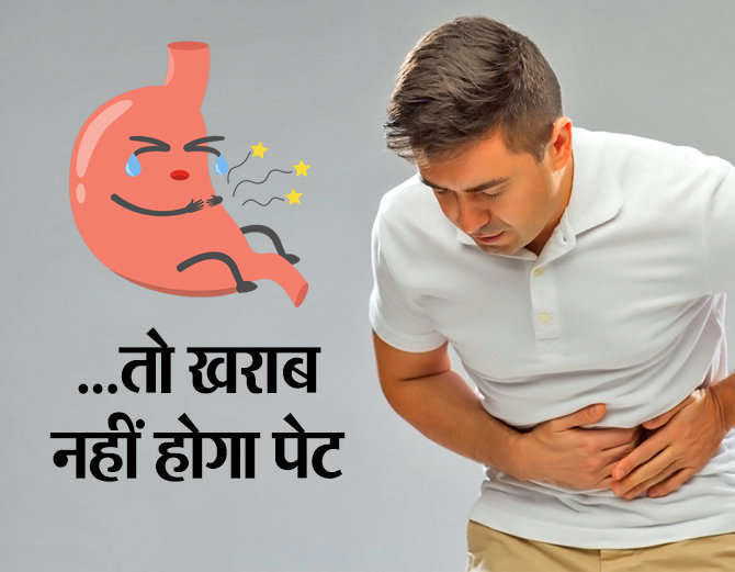 ways-to-prevent-stomach-d